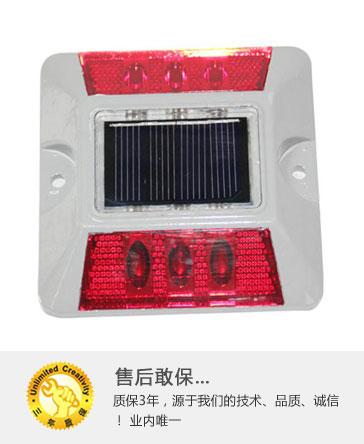 太阳能道钉灯(方形铸铝不带脚)
