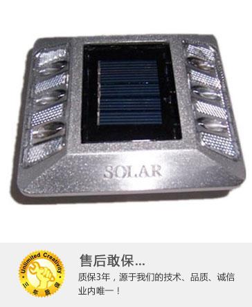 太阳能方形铸铝道钉灯