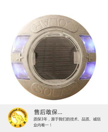 太阳能圆形铸铝地埋式道钉灯
