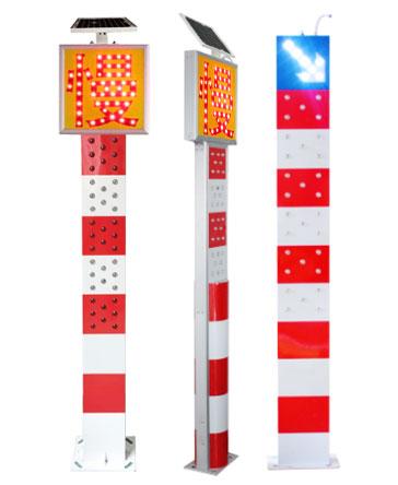 太阳能箭头警示柱(可定制)