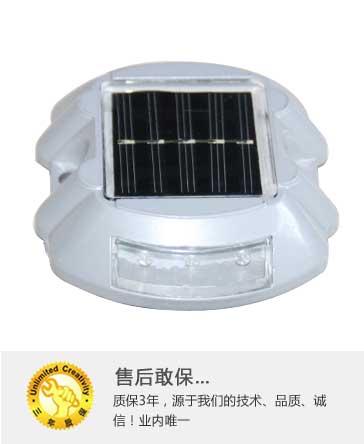 太阳能马蹄形铸铝道钉