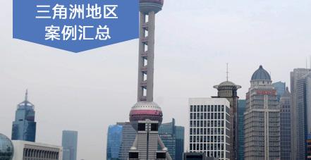 晗琨太阳能交通设施,三角洲地区客户的共同选择!