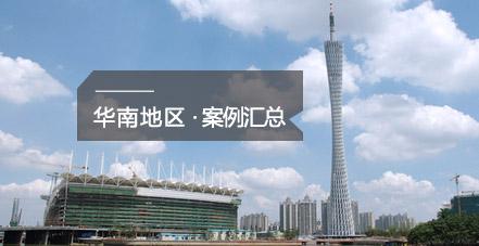 晗琨太阳能交通设施,【华南客户】都说好!