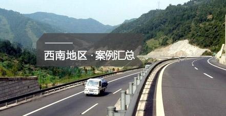 """太阳能交通设施厂家,晗琨""""不负""""西南客户的选择"""