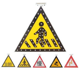 太阳能交通标志牌(三角形)