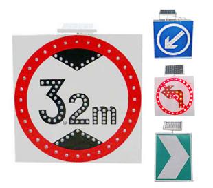 太阳能交通标志牌(正方形)