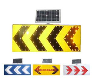太阳能交通标志牌(长方形)