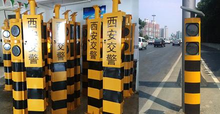 【陕西西安】西安交通建设 再次订购晗琨警示柱