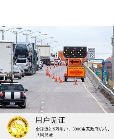 晗琨车载框架式交通箭头导向标志牌