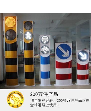 太阳能警示柱 (可定制图案)
