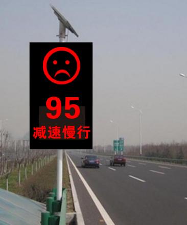 晗琨交通测速雷达显示屏