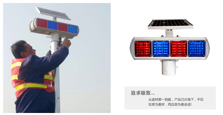 沪渝高速池州段随处可见晗琨太阳能爆闪灯