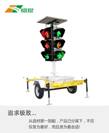 手推式三灯箭头信号红绿灯