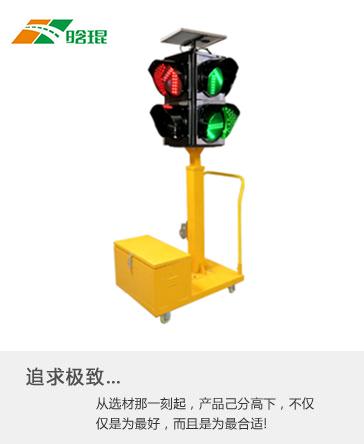 手推车两头四面箭头红绿灯
