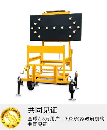 拖车式施工导向车(15头像素筒)