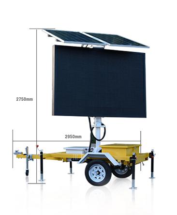 太阳能LED五色信息情报板