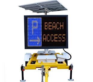 太阳能LED双色信息显示屏车