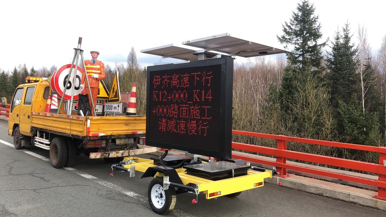 2021晗琨太阳能交通设备外贸