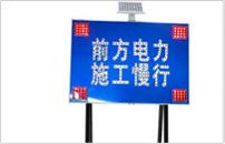 西藏新能基电气科技有限公司