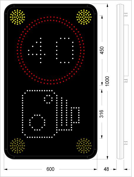 交通测速雷达显示屏